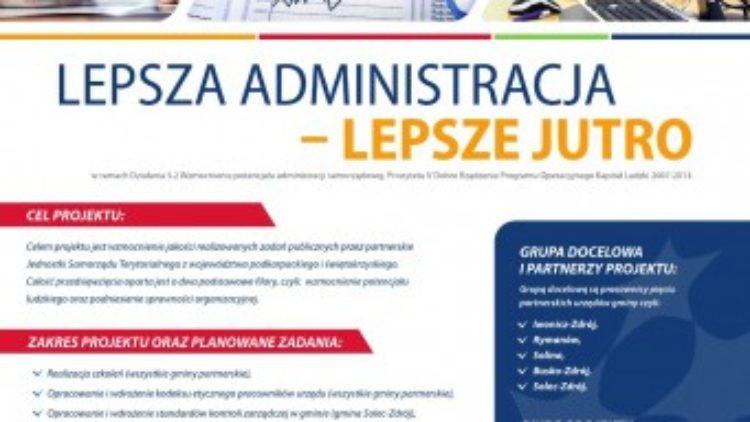 Lepsza administracja – lepsze jutro