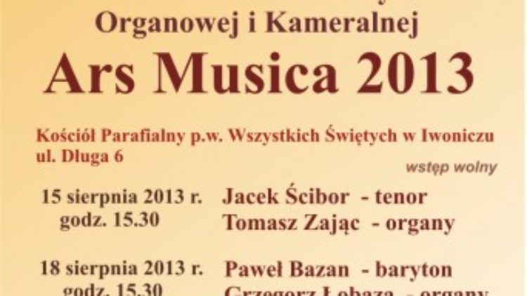 Festiwal Muzyki Organowej i Kameralnej, Iwonicz – Kościół parafialny,
