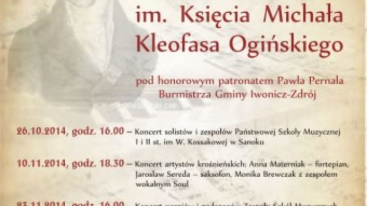 VII Festiwal im. Księcia Michała Kleofasa Ogińskiego
