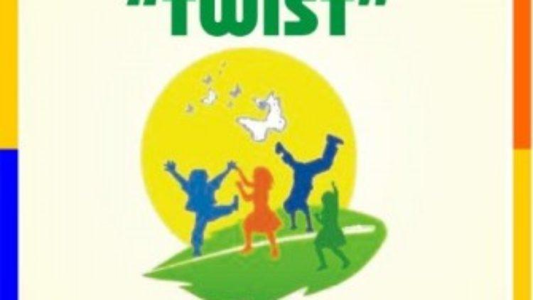 "XVI Gminny Konkurs Tańca ""TWIST"""