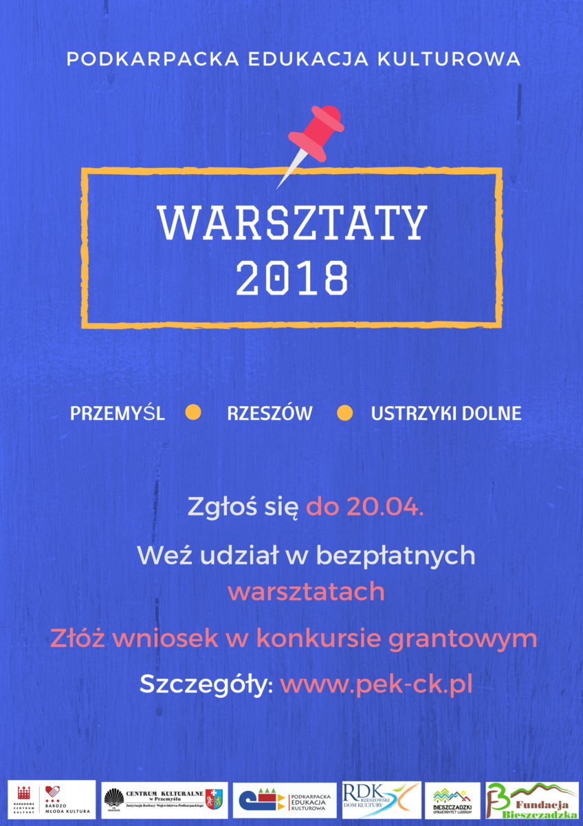 Podkarpacka Edukacja Kulturowa 2018 – zaczynamy!