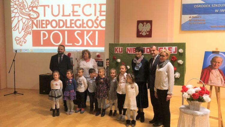 Występ w Zespole Szkół przy Ośrodku Szkolenia i Wychowania w Iwoniczu (OHP).