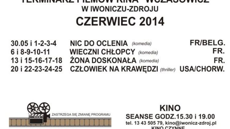 """Kino """"Wczasowicz"""" w Iwoniczu- Zdroju  zaprasza"""