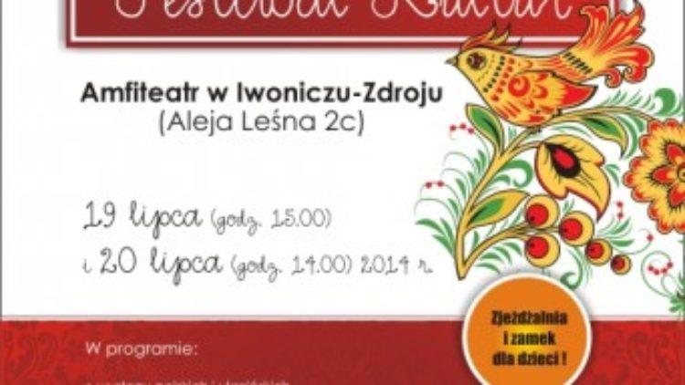 Polsko-Ukraiński Transgraniczny Festiwal Kultur