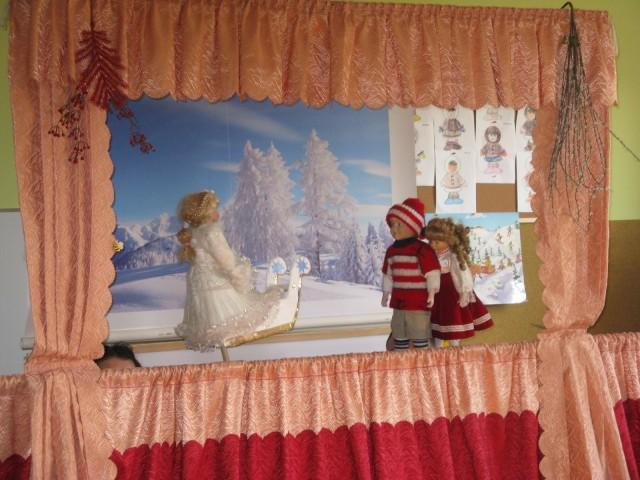 """Teatrzyk """" Królowa Śniegu""""- 16.01.15r."""