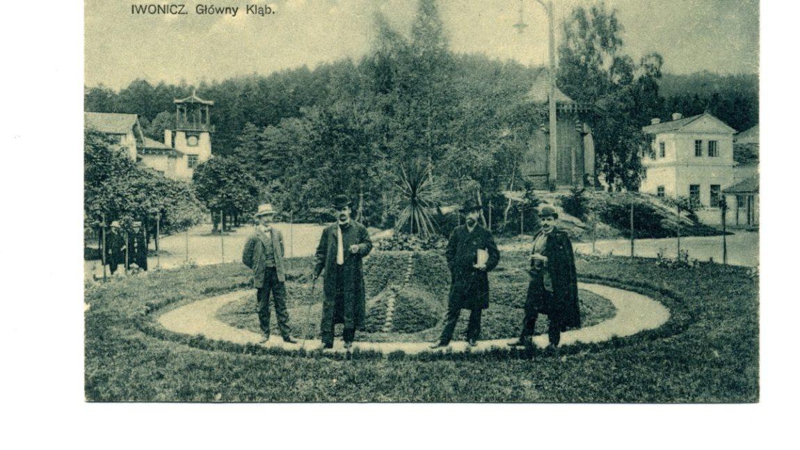 Wycieczka do Muzeum Przemysłu Naftowego w Bóbrce
