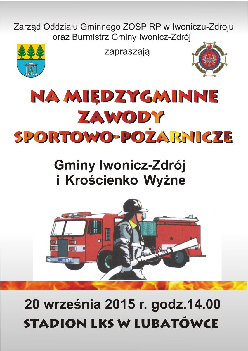 Międzygminne zawody sportowo-pożarnicze