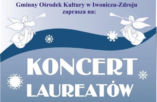Koncert Laureatów XVIII Gminnego Konkursu Kolęd, Pastorałek i Obrzędów Bożonarodzeniowych