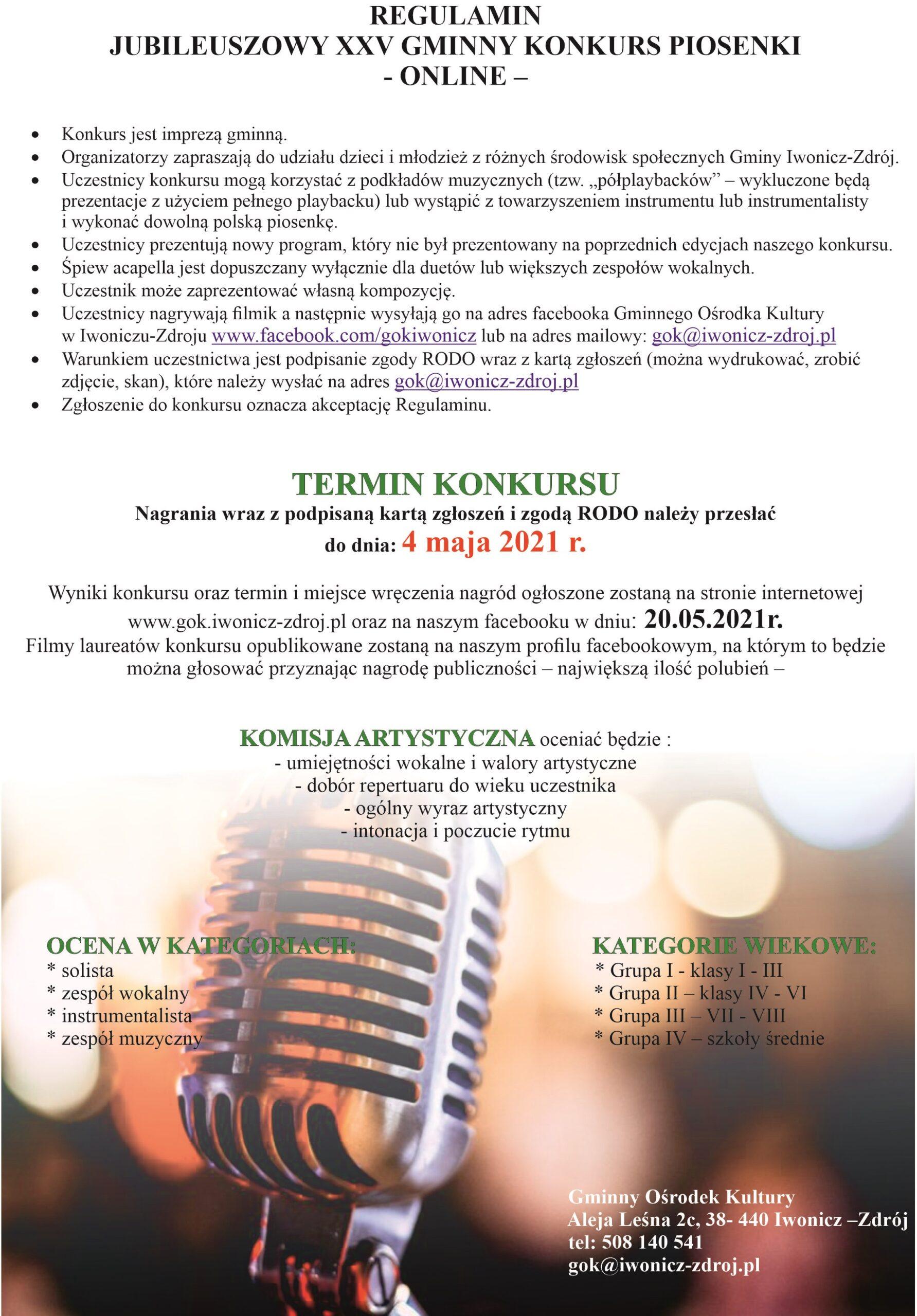 Regulamin-piosenka-online-2021
