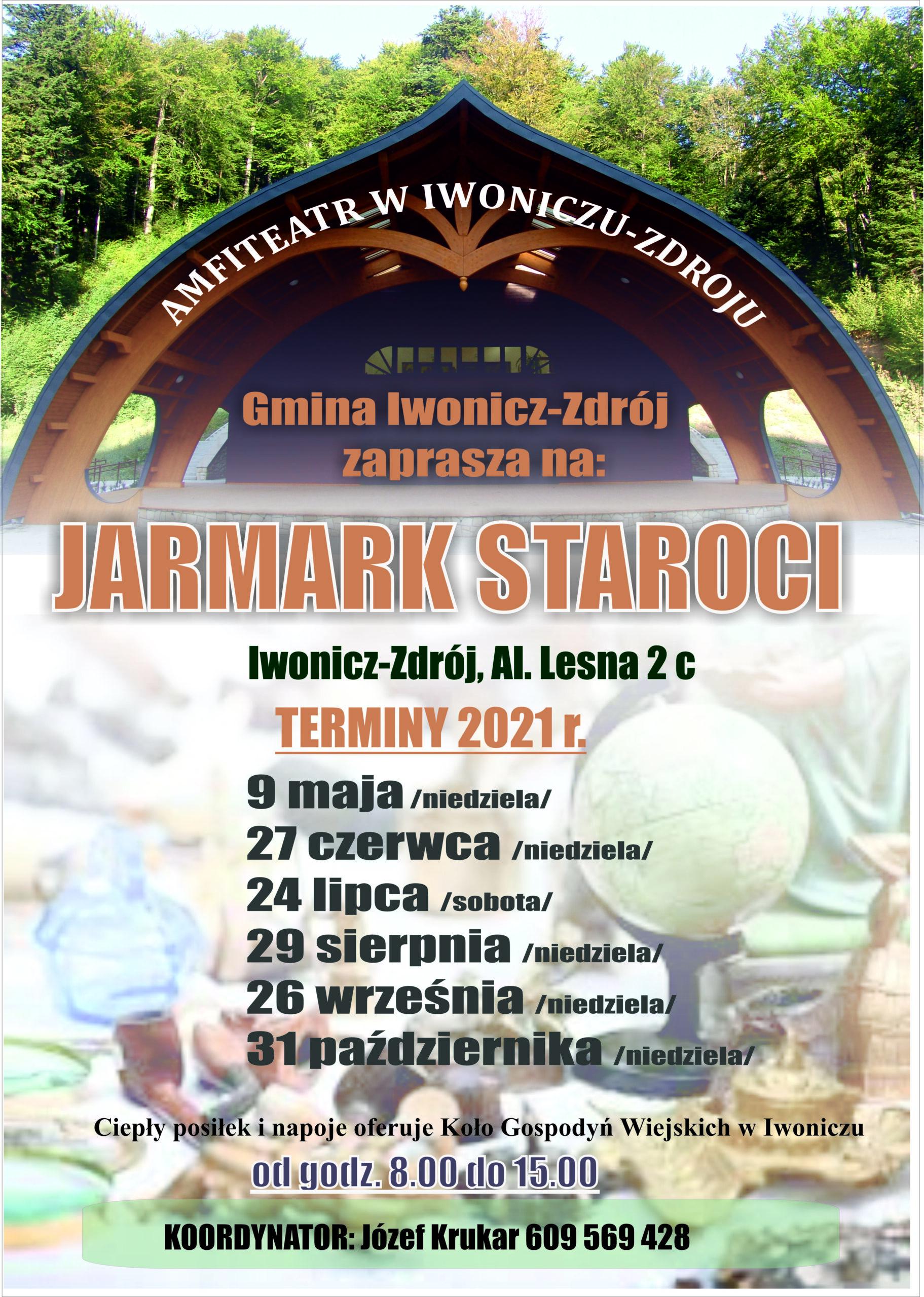 JArmak-STARCI-2021